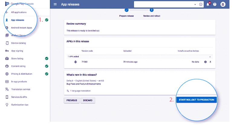 App Release tab